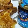 100%オーガニックの生蜂蜜「ヘブンリーオーガニックス ホワイトヒマラヤンハニー」