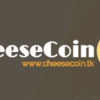 CryptoBridge銘柄研究:CheeseCoin($CHEESE)