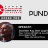Pundi X が2018年ジャパンブロックチェーンカンファレンスで講演、および東京でのミートアップを主催します。