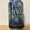 アメリカ FIRESTONE WALKER MIND HAZE IPA