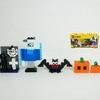レゴ:ハロウィンセットの作り方 LEGOクラシック10696だけで作ったよ(オリジナル)