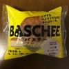 話題のローソン「バスチー」は、不思議な食感と味でした!