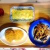 ヒレカツ、茄子豚肉、玉子焼き