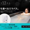 【学校合同相談会】スクランブル進学フェスタ2021