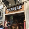 Txapela(Barcelona, Spain):2018年7月30日・夕食
