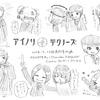 18.05.13 小林写楽、コスモ式、ADAPTER。/ アイノリ・テクノーズTOUR'18 @ 高円寺High
