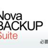 ソースネクストでNovaBACKUP Suiteが64%OFFの4,980円