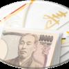 【メルカリ】収益5万円達成