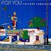 珠玉の70's・80's Japanese Pops & Rock (3)奇跡の1982年