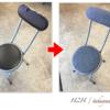 パイプ椅子のリメイク (100均DIY)