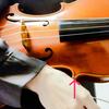 舞台に出る時4 東京・中野・練馬・江古田ヴァイオリン・ヴィオラ・音楽教室