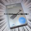 GoProの外部マイクアダプターは日本に在庫が無い!アメリカのAmazonからならまだ購入可能!!(2018.12.6現在)