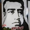 大河ドラマ「西郷どん」第十六回 「斉彬の遺言」