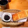 「コメダ珈琲店」の「モーニング(名古屋名物おぐらあん)」には関心という旨さがあった