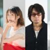 『サクガン』メインキャストに東地宏樹・花澤香菜・豊永利行が決定 アニメーションキャラクターデザインを解禁