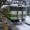 鉄道アーカイブ 115系(二次新潟色)【新潟】