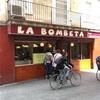 バルセロナで絶対に行ってほしいバル
