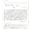 数学原論(その12)