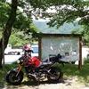 ささやまの森公園から園部須知から福知山
