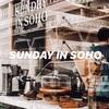 【SUNDAY IN SOHO】パリ2区のおすすめブランチカフェ