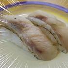 お魚がおいしい佐渡では回る寿司でもおいしい魚が食べられる!「すしや まるいし」