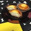 BAKEのチーズケーキで一息☆そしてカード決済でも意外とマイル貯まりますね♪