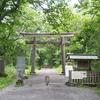 初夏の長野旅行:ずっと行きたかった憧れの戸隠神社へ