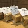 北海道根室『VOSTOK labo』のクラッカーは手作りディップと合わせて。外出自粛でも美味しい生活。
