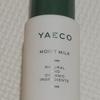 YAECO Organic Cacao Moist Milk