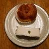 西洋菓子 しろたえ 赤坂のケーキたち(東京都港区)