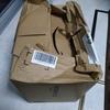 Amazonで買い物したらTMGにやられました(笑)