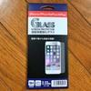 iPhone用に、セリアで液晶保護強化ガラスを買ってみた。