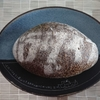 【食】鎌倉のパン屋さん『パラダイス アレイ(PARADISE ALLEY)』