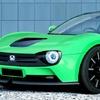 ● ホンダが新型EVクーペを開発か…特許を申請、そのデザインとは