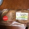 もちっときなこ(大麦・豆乳入り)
