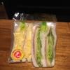 ダイヤ製パン~ヨード卵光たまごサンド&ハムとエメンタールチーズのサンド ~