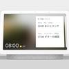「Google Home Mini」「Google Nest Hub」が期間限定で最大半額となる特価セール