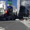 東京旅行一日目(2)。若者の街、渋谷を散策。何年ぶりかの桂花の太肉麺