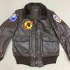 アメリカの軍服 海軍レザーフライトジャケット(ベトナム戦争ロット) とは?0201 🇺🇸 ミリタリー
