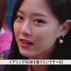 「映像」今月の少女探究#54「日本語字幕」