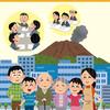 鹿児島市議会のパンフレット