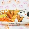 スヌーピーのバレンタイン弁当づくり(2日分の記録)/My Homemade Boxed Lunch/ข้าวกล่องเบนโตะที่ทำเอง