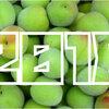 【2018年】「梅の収穫量」ランキング