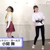 小関舞ちゃんの歌の魅力は異常