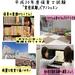 【ピアノサロン】保育士試験対策ピアノセミナー