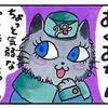 4コマ猫まんが 集まれ!婚活パーティ③④