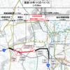 茨城県 国道125号つくばバイパスが2020年3月に供用開始