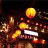 【旅行記録】二泊三日で台湾の台北に行ってきたよ(1)