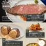 【横浜ベイシェラトン】レストラン「コンパス」でNew Normalなオーダーブッフェ