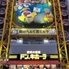 一度は乗ってみたい!観覧車『エビスタワー』再開!!大阪・道頓堀